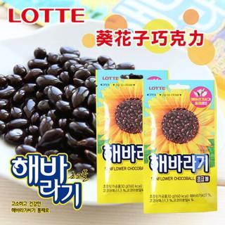 現貨)韓國樂天Lotte 向日葵 葵花子巧克力 巧可力豆30g/ 包 零食