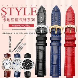 正品品質🎁適配KD表帶真皮男女Cartier藍氣球手表表帶 凸口小牛皮表帶 男