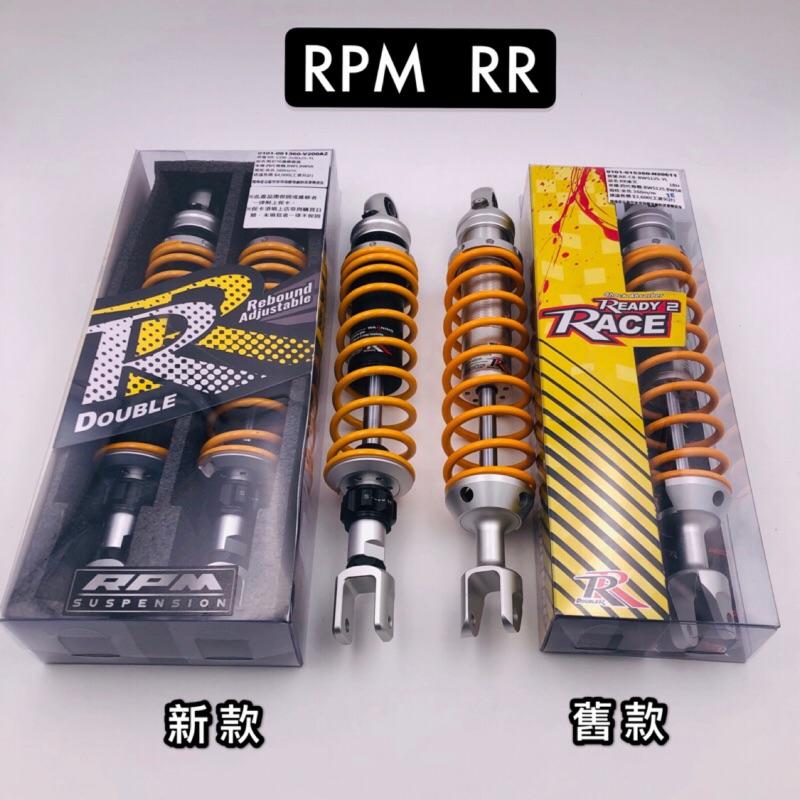 ✨現貨 RPM RR 後叉 後避震器 後避震 雷霆s JETS 四代勁戰 BWS VJR Cuxi Force SMAX