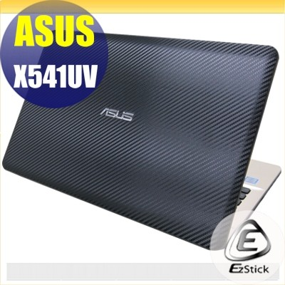 【Ezstick】ASUS X541 X541U X541UV Carbon黑色立體紋機身貼 (含上蓋貼、鍵盤週圍貼)