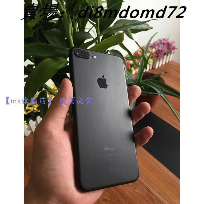 【新品上線】98新無傷 Iphone7plus 7/7P 5.5吋 128G二手手機現貨免運費 超長質保