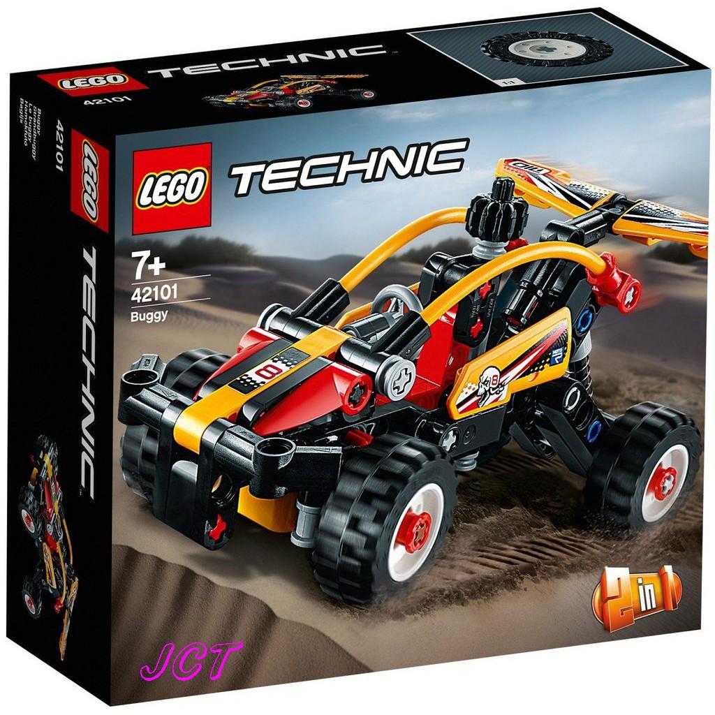 JCT LEGO 樂高—42101 TECHNIC 科技系列 沙灘越野車
