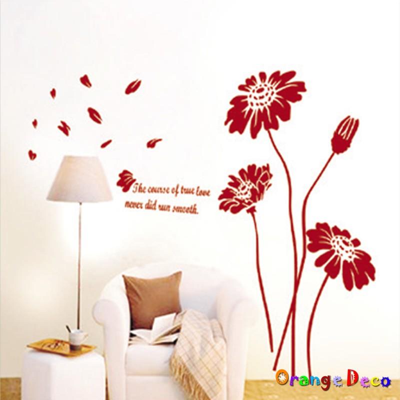 【橘果設計】花 壁貼 牆貼 壁紙 DIY組合裝飾佈置