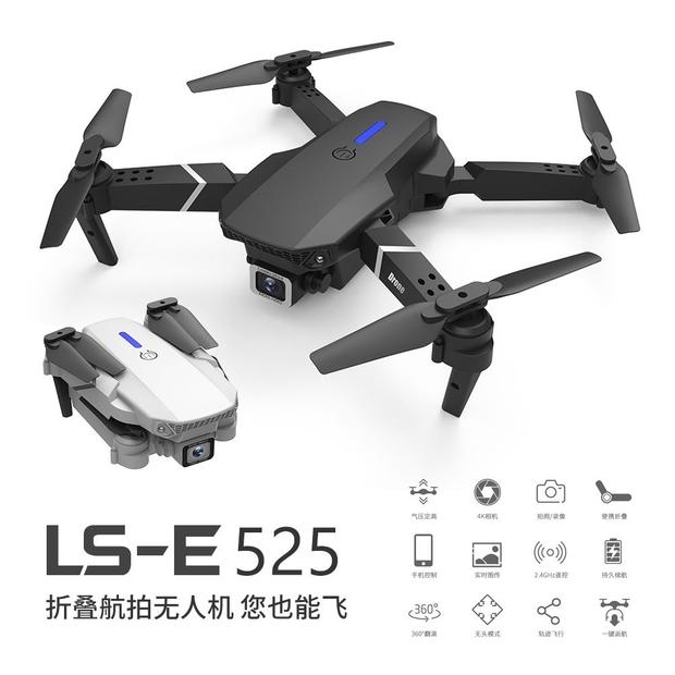 新品特價 中小型 無人機 航拍機 超強續航 高清4K 攝像 航拍無人機 迷你空拍機 四軸飛行器 遙控飛機