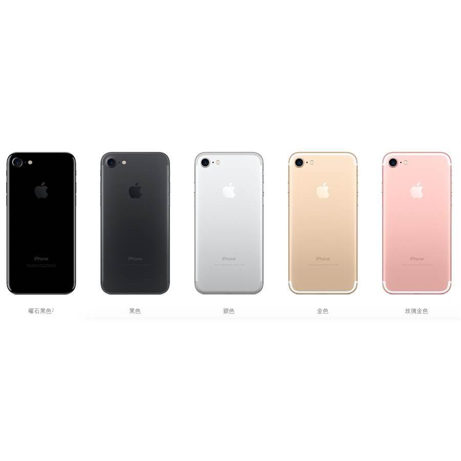 中壢手機現場維修iphone7 更換維修主機板