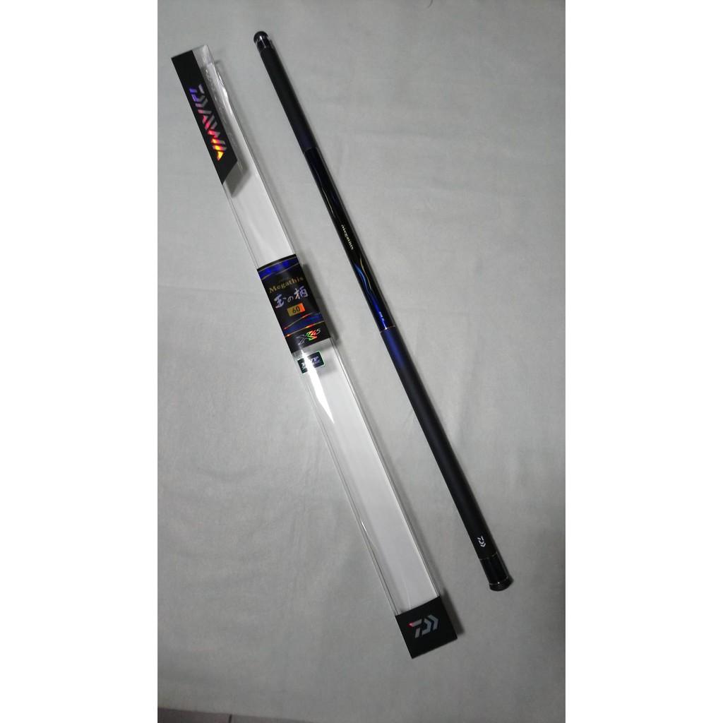 🔥【平昇釣具】🔥 DAIWA 磯玉柄 MEGATHIS 紫電 50/60 全新品