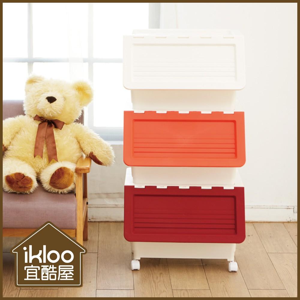 【現貨】ikloo 質感雙開式附輪整理  收納箱 (3入) BNF68 收納箱 雙開式 大生活家