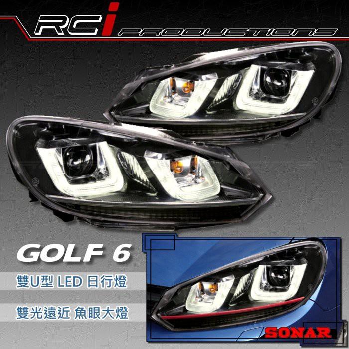 SONAR VW GOLF 6代 類 GOLF7 U型日行燈 遠近 魚眼大 燈組 含馬達