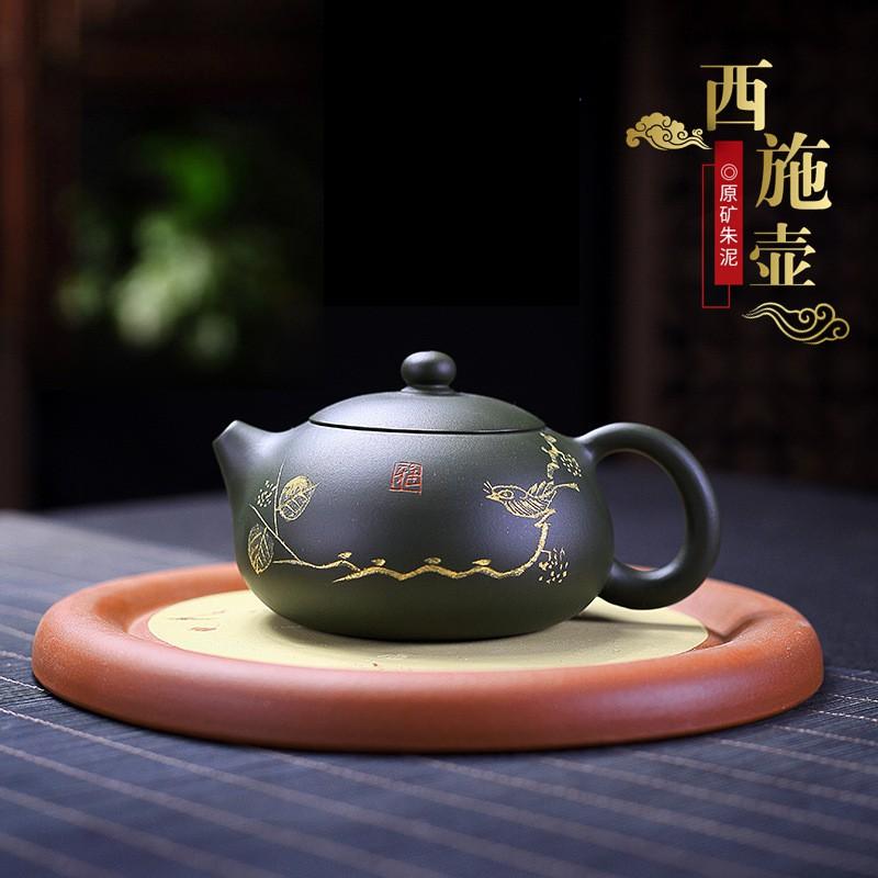 廠家批發宜興紫砂壺綠泥西施壺定制款茶壺功夫泡茶壺混批一件代發