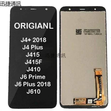手機螢幕總成適用於三星Samsung J4 Plus 2018 J4+ J415 J415F J410 J6+ J610