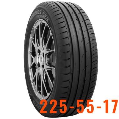 【FK輪胎】CF2 225-55-17Toyo東洋 其他品牌歡迎洽詢
