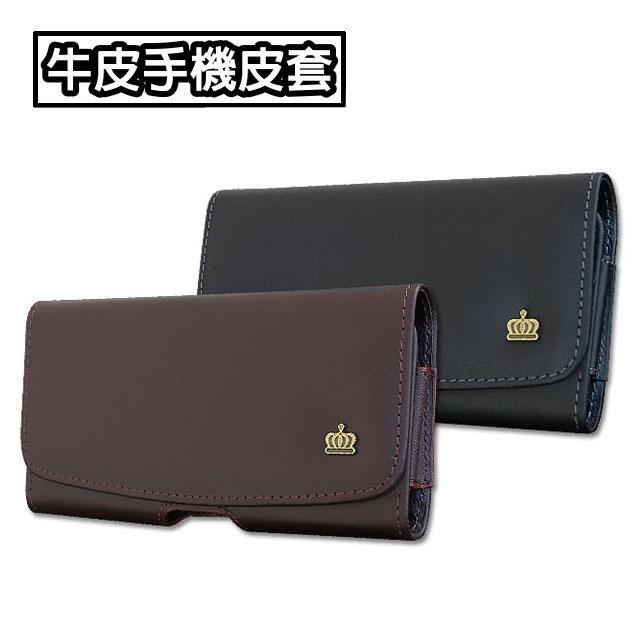 Samsung A71 A52s A52 A51 5G 真皮 手機皮套 腰掛式皮套 腰掛皮套 台灣製造 JG01