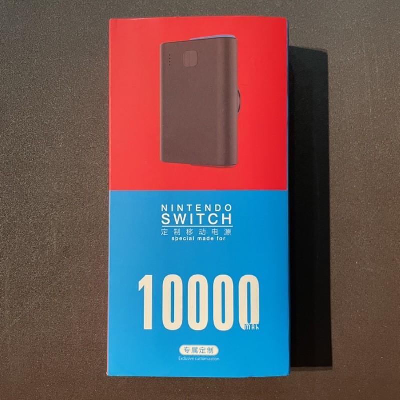 《中古良品》 Nintendo Switch 定製快充行動電源 10000mAh