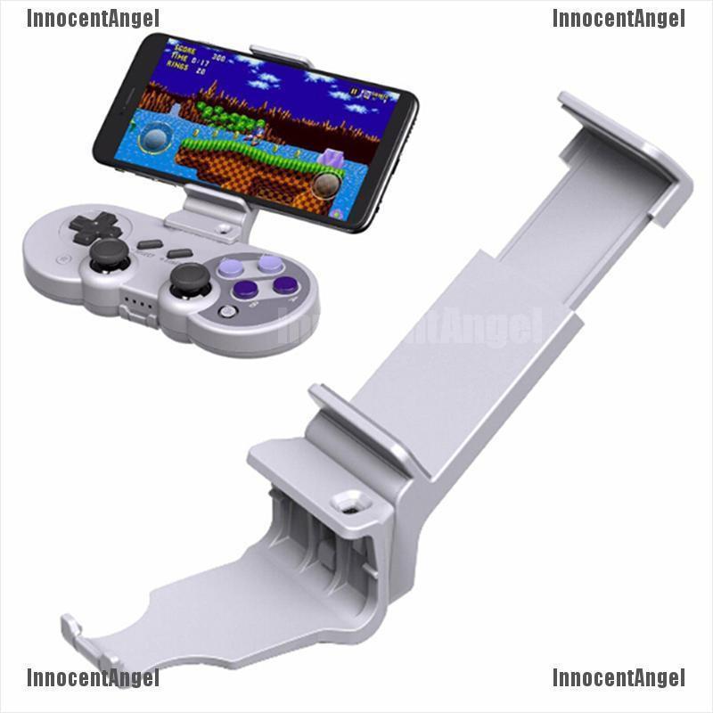 【天使】SN30 Pro / SF30 Pro GamePad的8Bitdo Xtander手機支架托架
