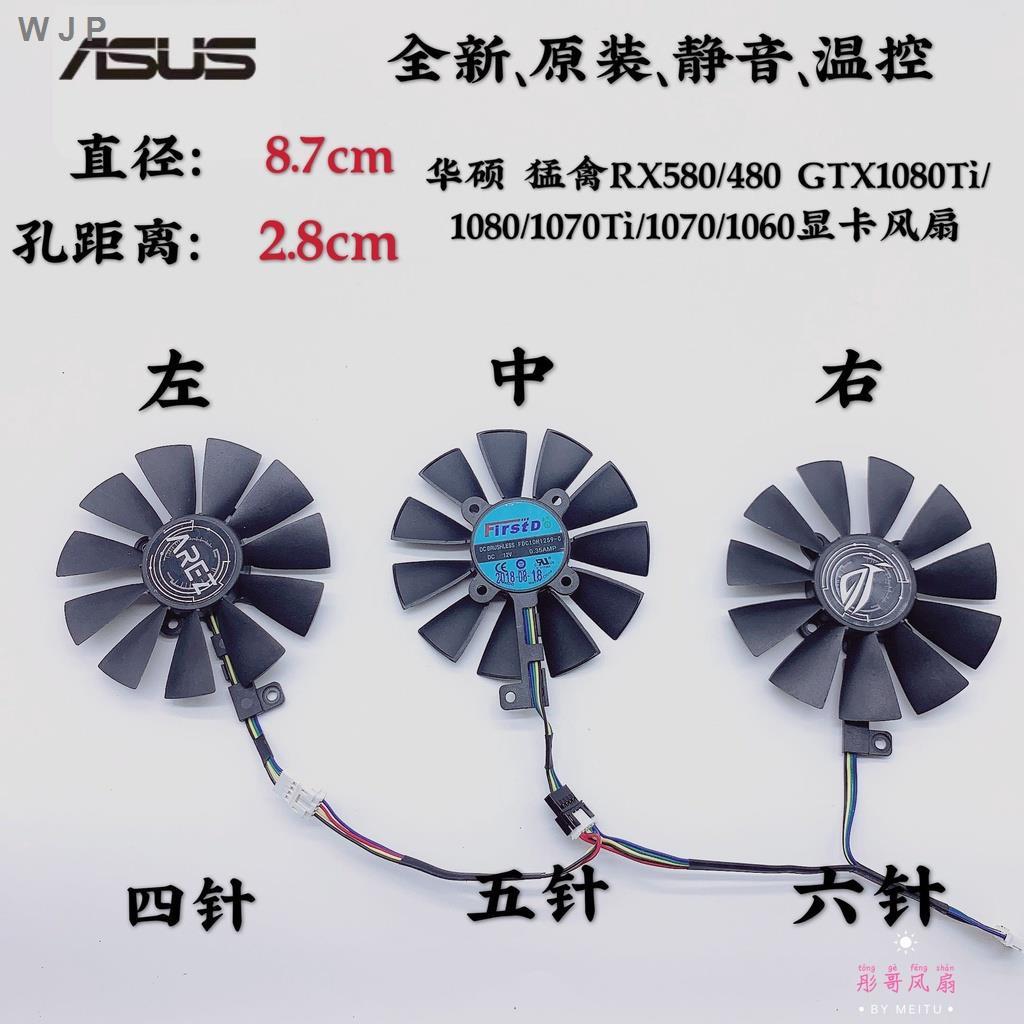 ☃✣♛華碩 猛禽RX580/480 GTX1080Ti/1080/1070Ti/1070/1060顯卡風扇CPU散熱器