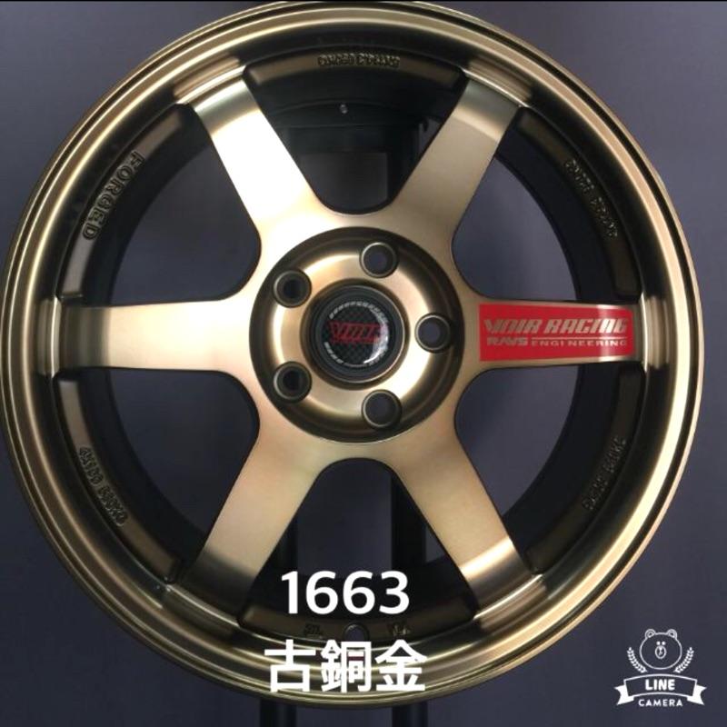 全新鋁圈 輪框 旋壓 5孔/114.3/16吋 5孔/100/17吋 類TE37