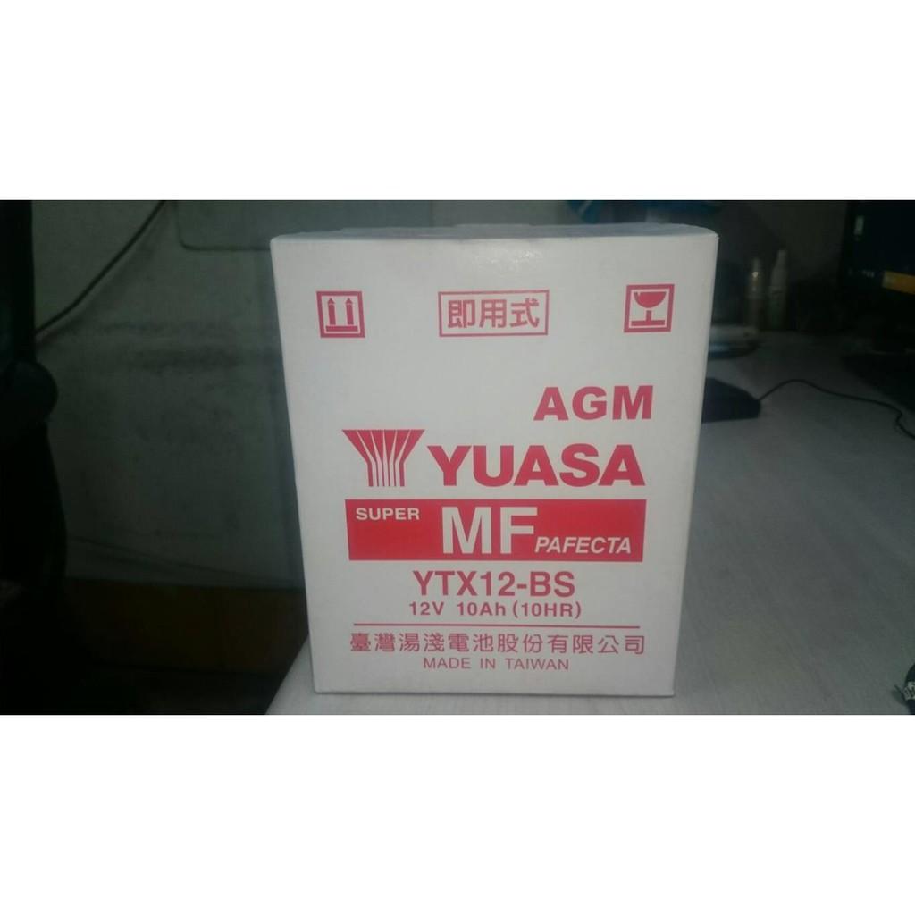 台灣湯淺 YUASA YTX12-BS 機車電池