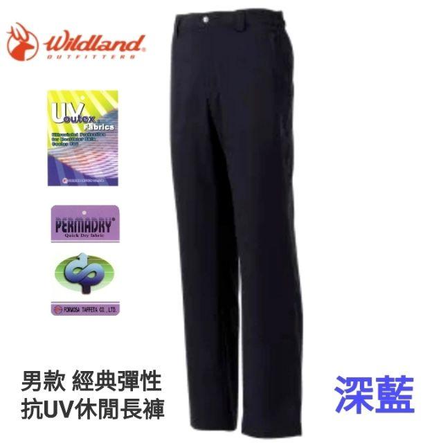Wildland荒野男款經典彈性抗UV休閒長褲 (深藍色)W1316-72