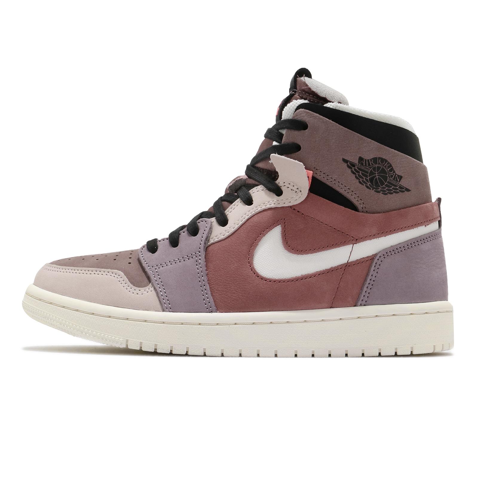 Air Jordan 1 Zoom Air CMFT 髒粉 粉色 女鞋 AJ1 一代 【ACS】 CT0979-602