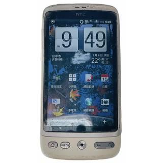 HTC DESIRE A8181 空機 零件機 二手機 旗艦機 福利機 白色 智慧型手機 安卓 渴望機 野火機