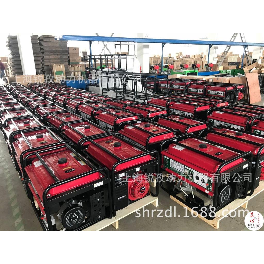【匠心】現貨 EPA美制60HZ110/220v小型發電機,7KW汽油發電機,家用發電機