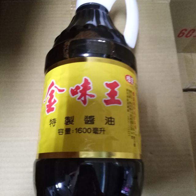 金味王醬油1600ml