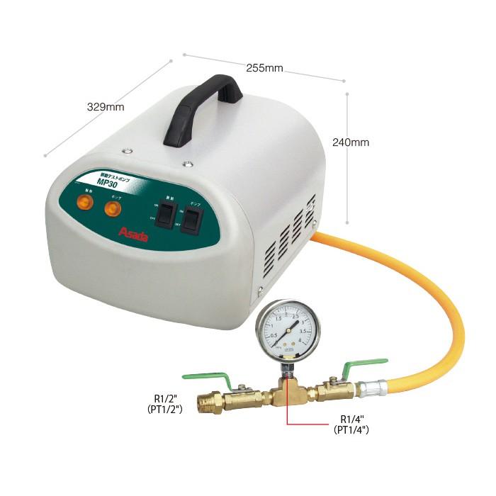 【我是板橋人】 ASADA淺田 MP300 脈動式試水壓機 電動試水壓機 PE PVC 白鐵耐壓管 壓力測試