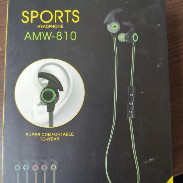AMW-810 藍芽耳機