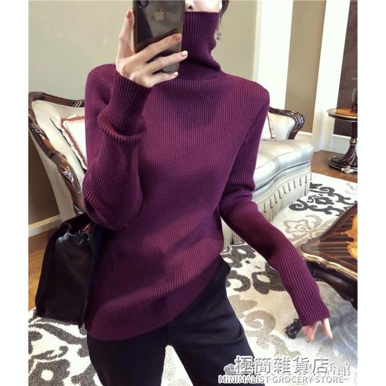 【特價上新】堆堆高領羊毛打底衫女秋冬新款長袖套頭修身內搭加厚針織毛衣
