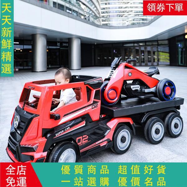 兒童/電動/兒童電動卡車頭四輪汽車遙控寶寶玩具車可坐大人雙人小孩超大貨車