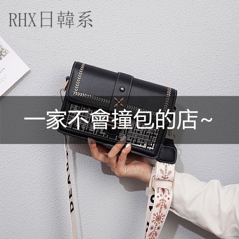 RHX 日韓包 洋氣小ck新款斜背包百搭女士單肩斜跨小方包21*15*9(CM)