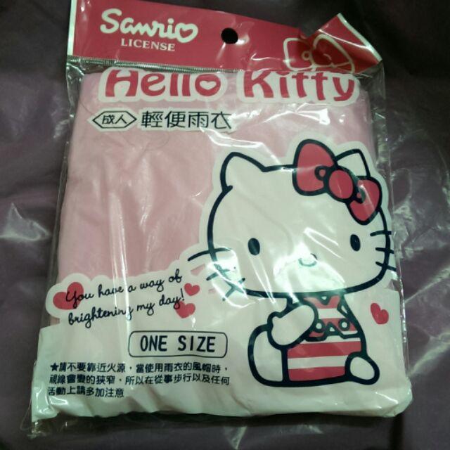 三麗鷗 Hello Kittty 成人