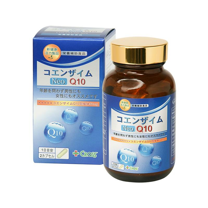 日本 CROSS 包接體CoQ10 60粒【新高橋藥妝 】新健康活力製品