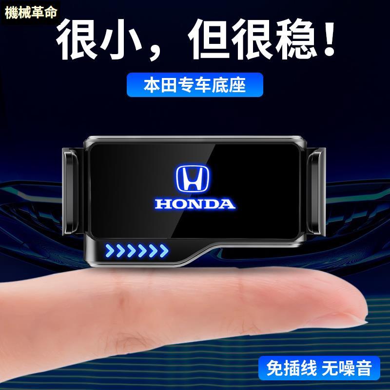 【熱賣 現貨】【自動開合】本田專用手機架 HONDA HRV 3代FIT 4代 5代CRV 導航支架