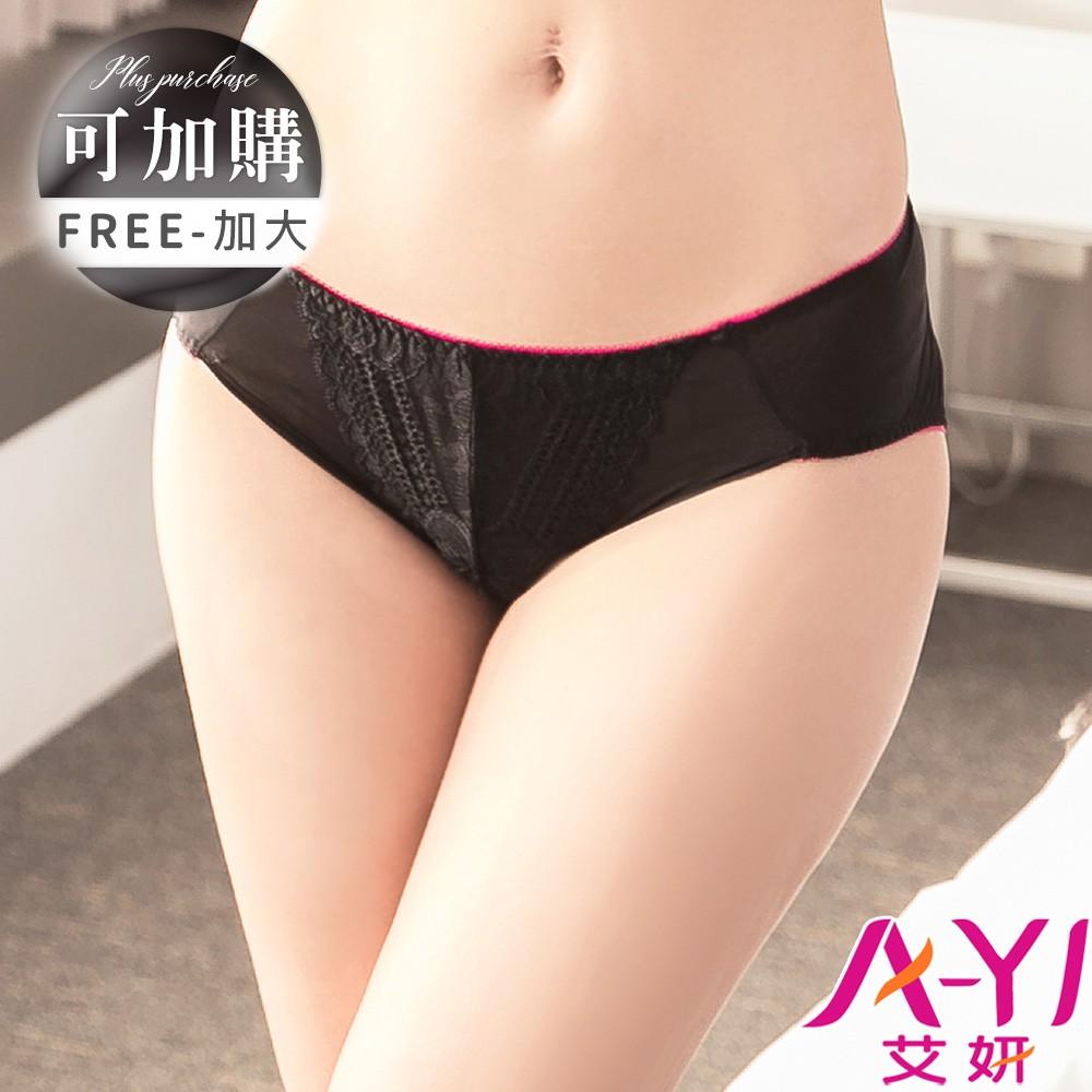 【艾妍內衣】內褲 迷戀風尚蕾絲三角款 桃紅 / 黑 / 紫