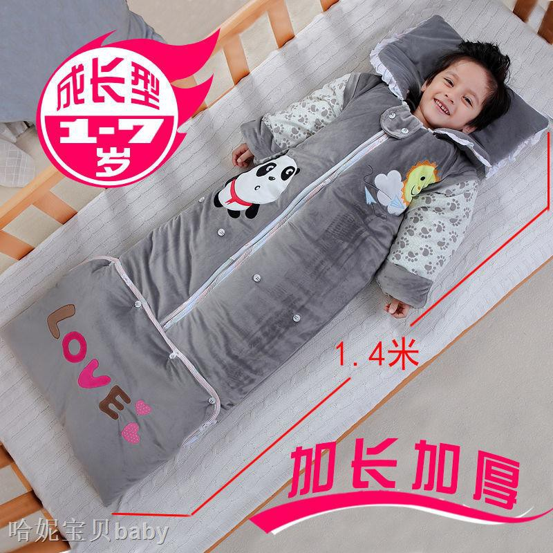現貨大促 防踢被 嬰兒睡袋 睡袋兒童秋冬季加厚被子嬰兒男女寶寶中大童防踢被防驚跳睡覺神器