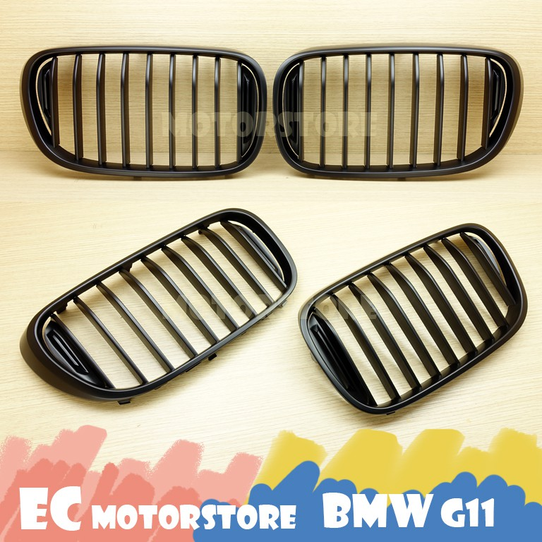 BMW 2016~2017 7系列 G11 G12 單槓 霧黑 消光黑 鼻頭 水箱護罩