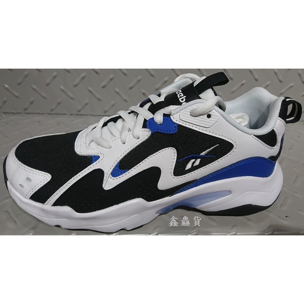 2019 七月 REEBOK ROYAL TURBO IMPULS 運動鞋 慢跑鞋 白黑藍 老爹鞋 EH3464