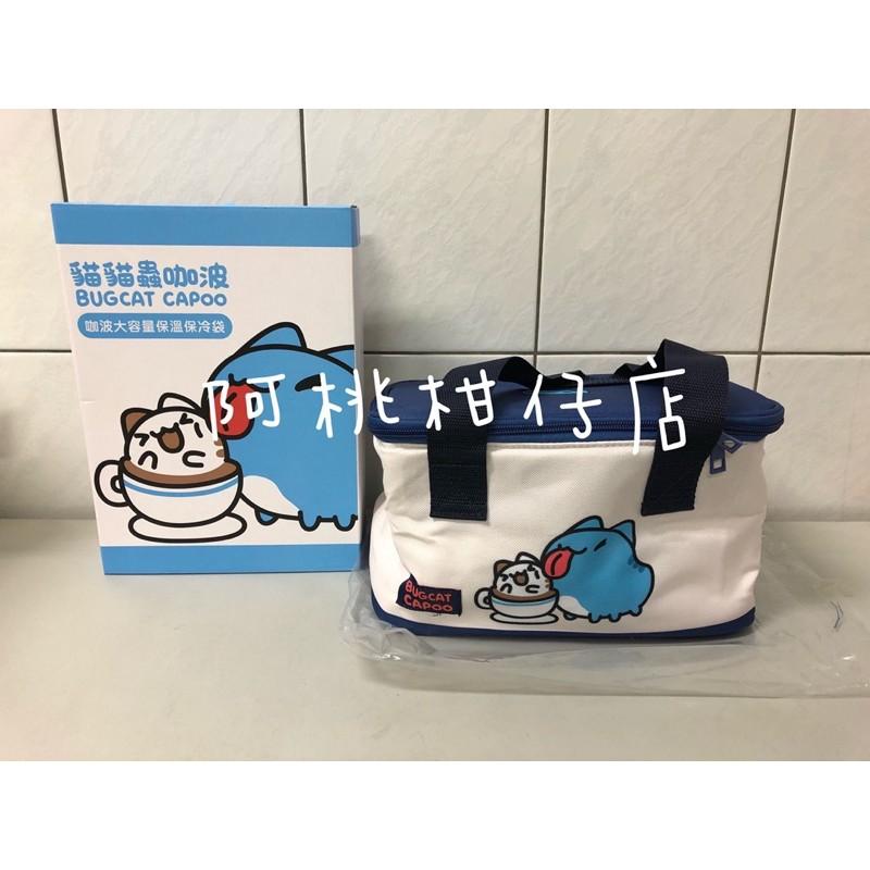 7-11 貓貓蟲 咖波大容量保溫保冷袋