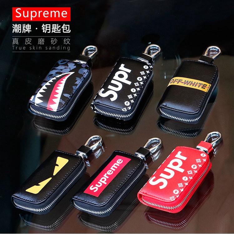 潮牌supreme汽車鑰匙包 潮流創意個性鑰匙保護套 通用防刮 真皮汽車智能鑰匙保護套 鑰匙扣 鑰匙環