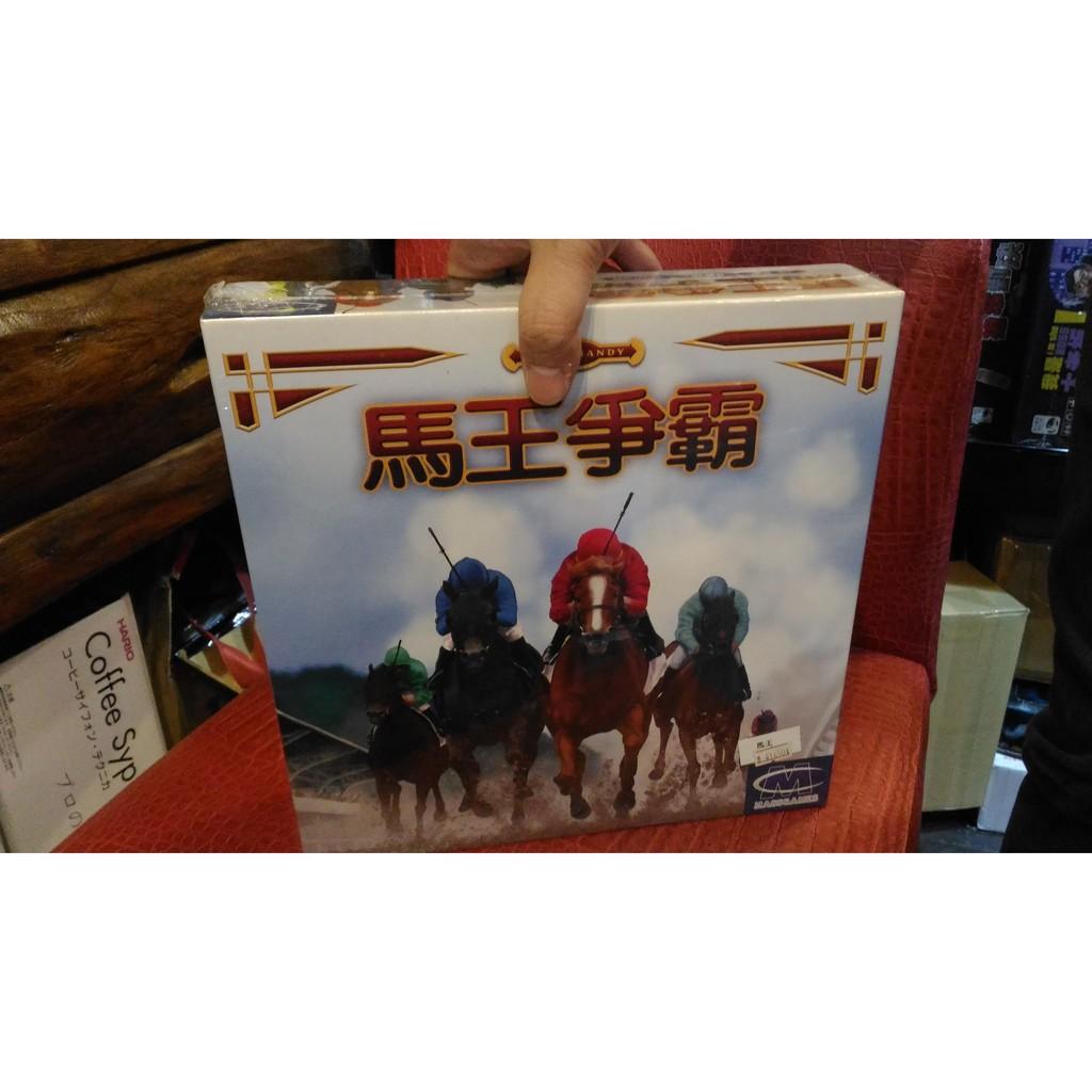 【棋樂玩桌遊】馬王爭霸LONG SHOT-賭博賭馬競賽遊戲 (台北實體店面)