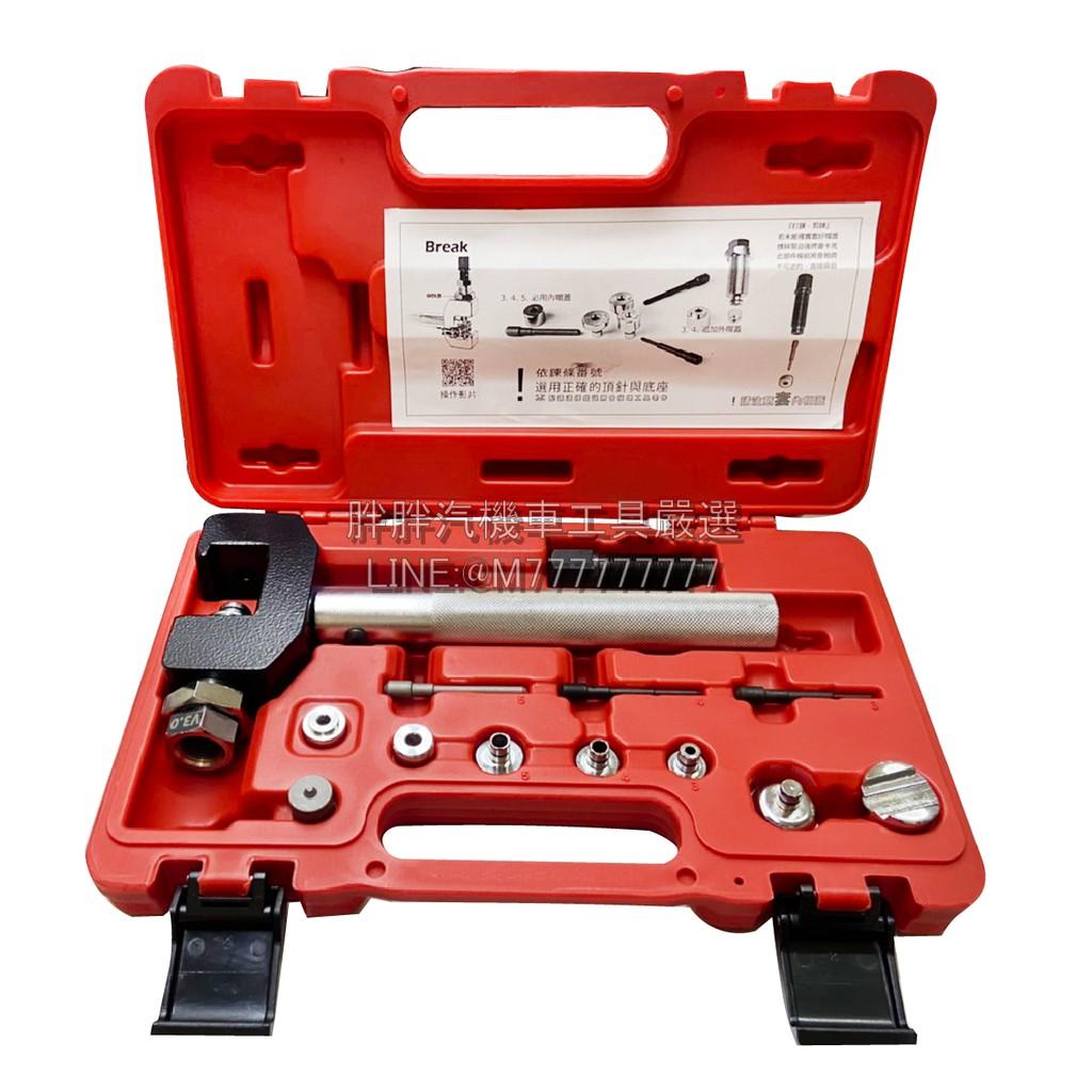 RK油封鏈 鏈條工具