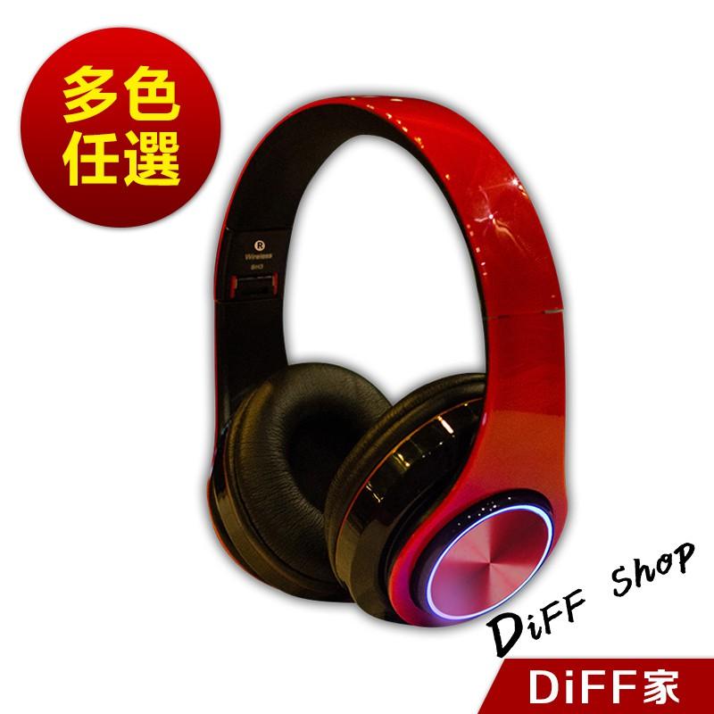 【DIFF】雙耳七彩冷炫光圈頭戴式無線藍芽耳機 驚艷重低音好音質 可折疊收納 藍牙耳機 運動耳機 無線耳機