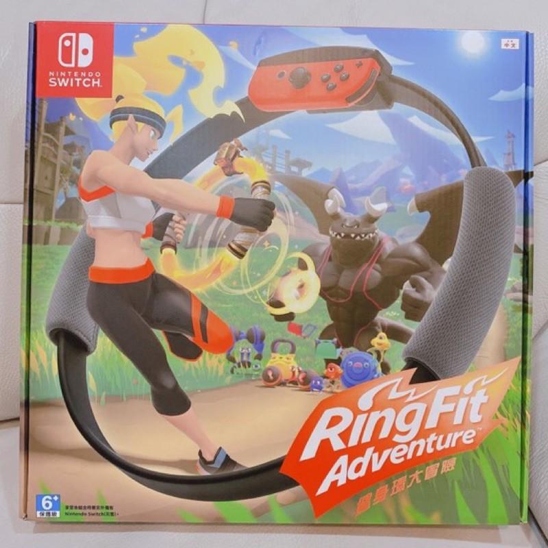 任天堂Switch遊戲 健身環大冒險 中文版 二手現貨 可面交