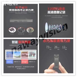Nawayvision【現貨】警用執法秘錄器 商務取證 錄影機 針孔偷拍 暗訪攝影機 微型迷你 照相機 攝影機 戶外運動 臺南市