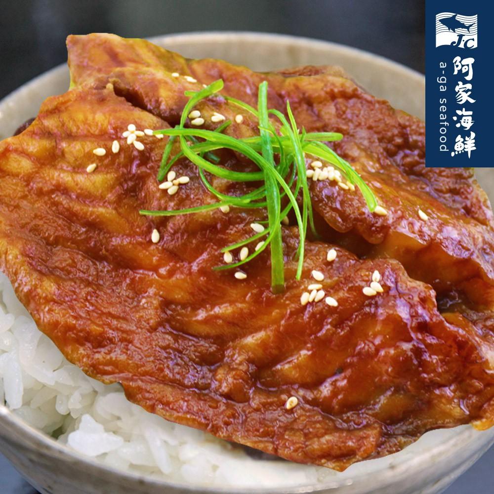 蒲燒鯛菲力魚片2包/4片組(180g±10%/包) 【阿家海鮮】
