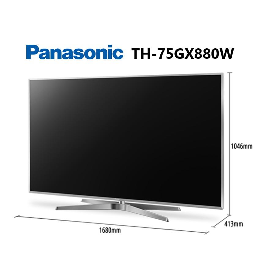 Panasonic 國際牌 75吋 4K 連網液晶電視 TH-75GX880W 日本製造 【雅光電器商城】