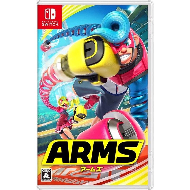 SWITCH ARMS神臂鬥士 中文版 二手遊戲片 格鬥運動遊戲 任天堂 薩爾達傳說 瑪利歐u 健身環大冒險 電玩