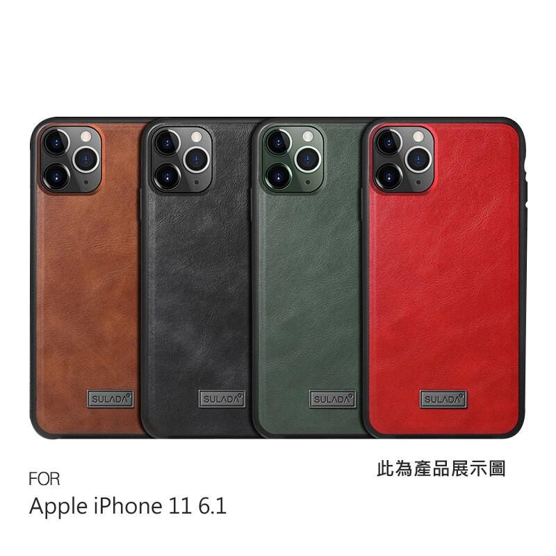 SULADA Apple iPhone 11、iPhone 11 Pro、iPhone 11 Pro Max 皮紋保護套