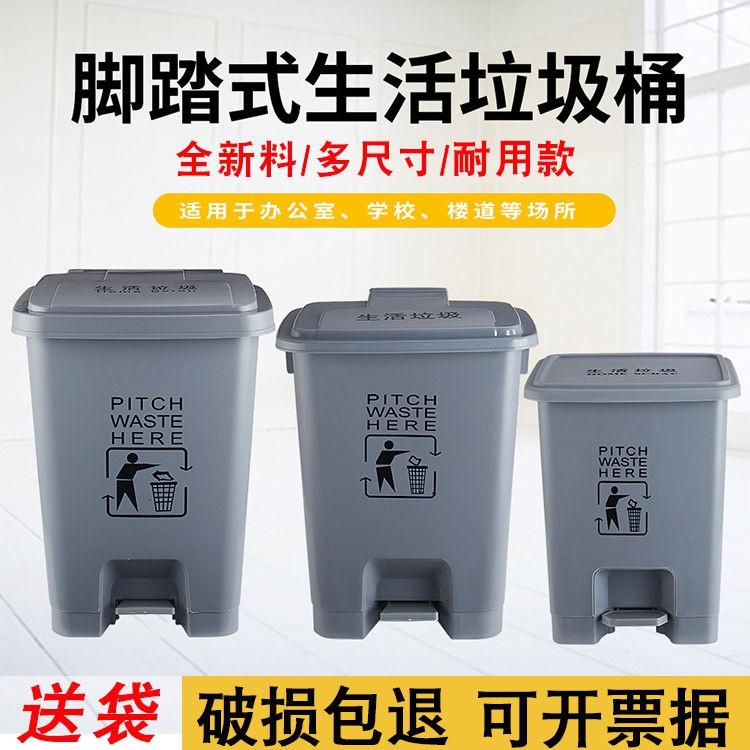▽✁塑料灰色生活黃色醫療垃圾桶口罩帶蓋家用腳踏腳踏醫院診所用便宜11111